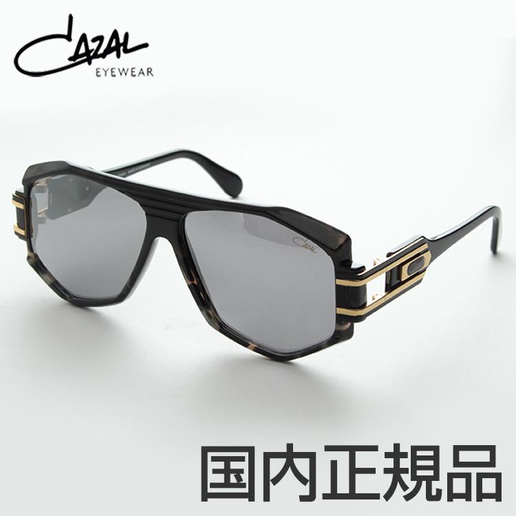 カザール CAZAL 163-321-C093 サングラス 復活 ロゴ レジェンドモデル