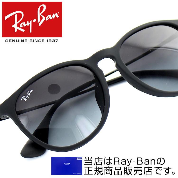 【送料無料】【国内正規品】【メーカー保証書付】Ray-Ban レイバン ERIKA RB4171F 622/8G 57サイズ サングラス エリカ RayBan 軽量 細身 マット 新品 本物 UVカット 定番 大きいサイズ 紫外線