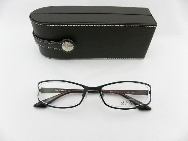 【送料無料】【本数限定】 O&X 8005J-BKM-53 メガネ 老眼鏡セット 日本製