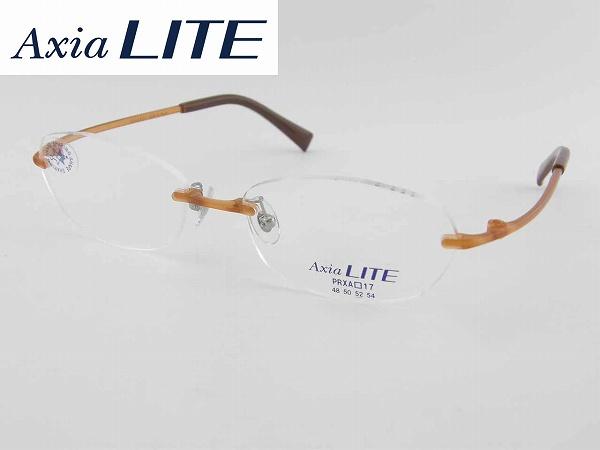 【レンズセット】[AxiaLiTE] 薄型レンズ付 アクシアライト 5000-JS 度付メガネセット 軽い レンズセット エアリスト 軽量 丈夫 日本製 国産 新品 めがね 眼鏡 カラフル 軽量 ツーポイント 正規品