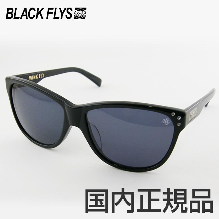 [BLACKFLYS] ブラックフライ サングラス FG-WINK-FLY-S.BLK-SMK-1288-0194 フライガールズ ウェイファーラー ウインク 新品 UVカット 専用ケース付き キュート CUTE