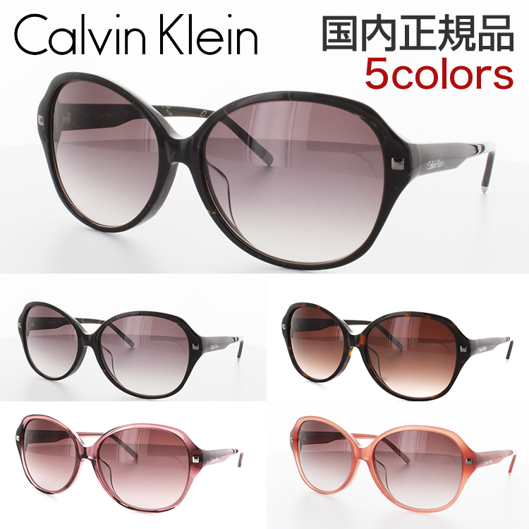 Calvinlein Calvin Klein 4331 SA 58 size sunglasses women s sunglasses cell  plastic UV cut brand new authentic sunglasses UV UV cut brand regular  products 583200cab95
