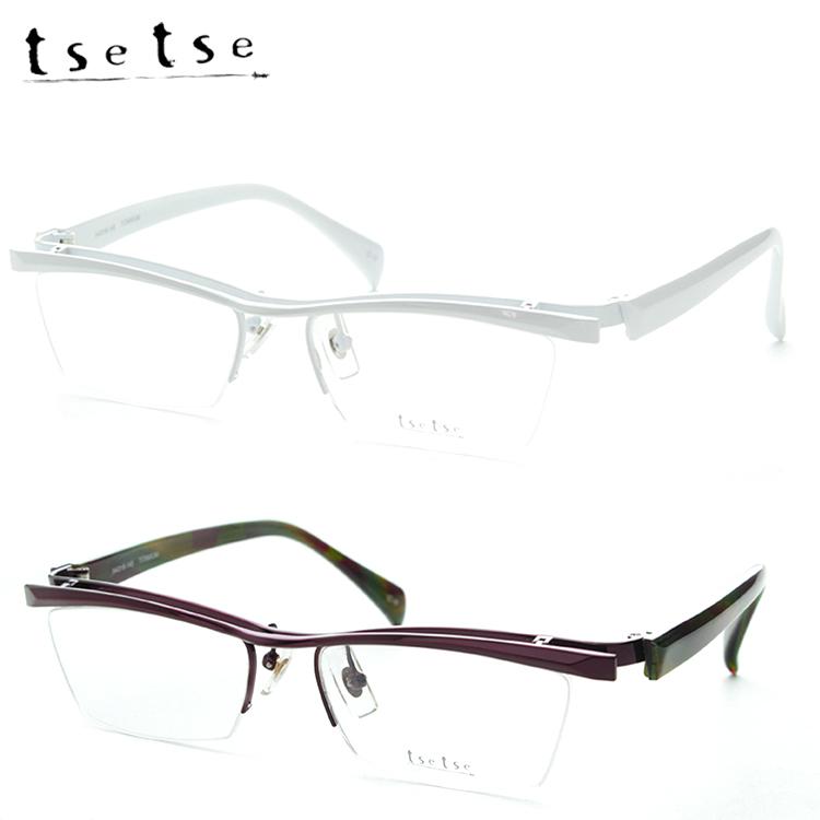 tsetse ツェツェ T-2208 メガネ 度付き 跳ね上げ ふちなし チタン 日本製