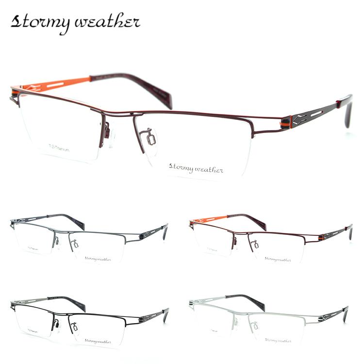 STORMY WEATHER ストーミーウェザー SL112 メガネ 度付き ふちなし 日本製