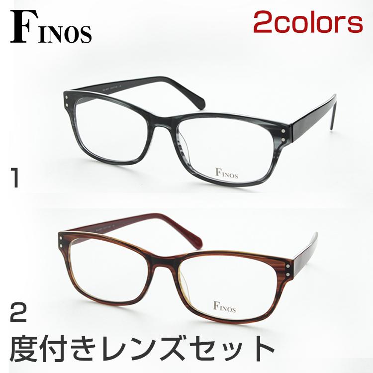 【レンズセット】FINOS フィノス SLA-N001 メガネ レンズセット 黒縁
