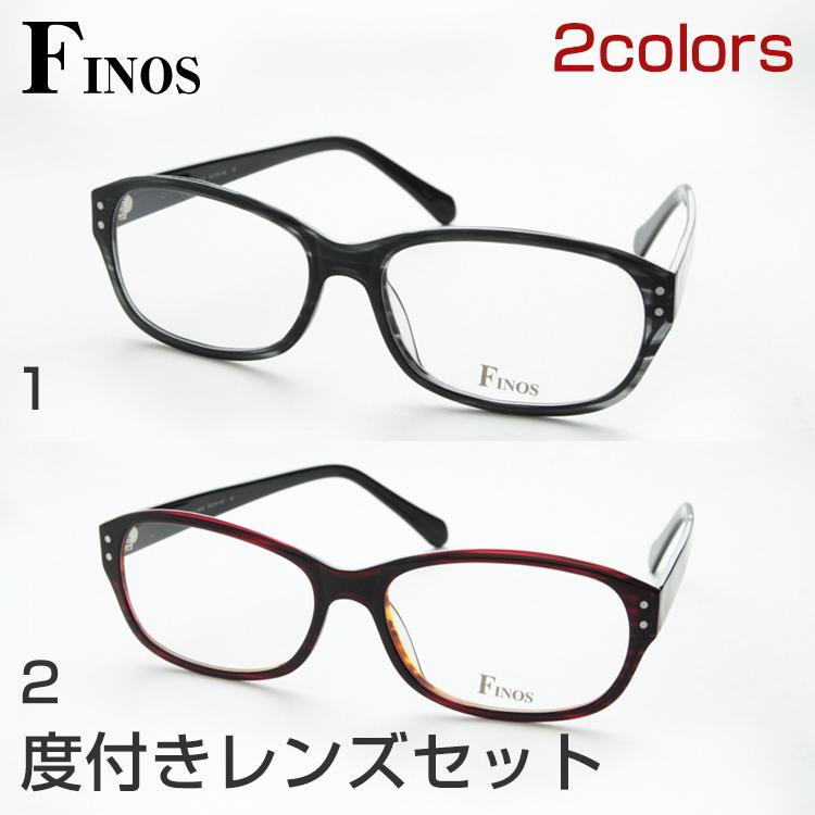 【レンズセット】FINOS フィノス SLA-N005 メガネ レンズセット 薄い