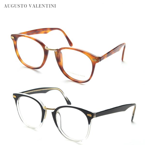 AUGUSTO VALENTINI メガネ 444 度付き デッドストック 現品限り アンティーク