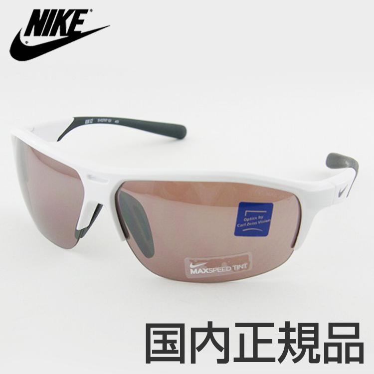 [NIKE] 0797-101 RUN-X2-E サングラス ホワイト 目立つ ナイキ 専用ケース付 アクティブ メンズ リラックス 新品 アスリート 野球 スポーツ 自転車 トレーニング