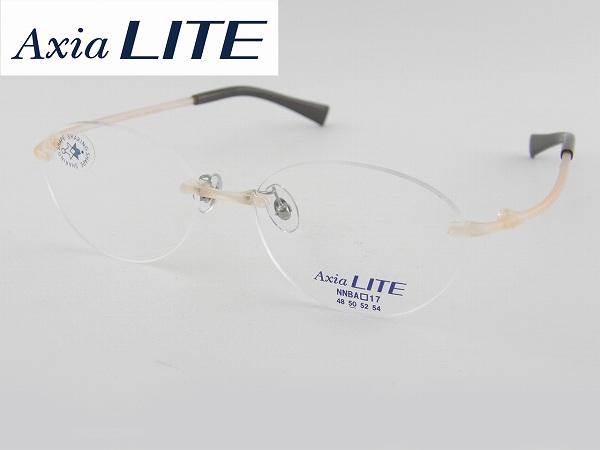 【レンズセット】[AxiaLiTE] 薄型レンズ付 アクシアライト 5000-FS 度付メガネセット 軽い エアリスト 丈夫 ズレ防止 形状記憶 レンズセット 軽量 新品 ツーポイント めがね 眼鏡 カラフル 正規品