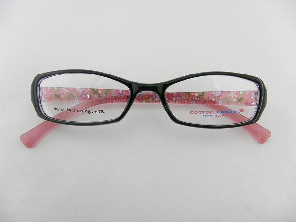 【レンズセット】ビュイレンズセット [アイマジック] 眼精疲労予防 度無しサングラス コットンキャンディ-カカオ-2 新品 デスクワーク 事務 PC 眩しさ 正規品 テレビ 画面 PCメガネ パソコン用メガネ