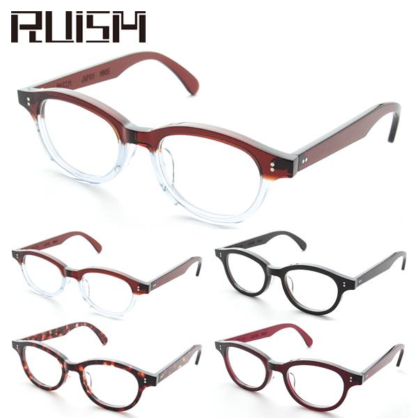 [RUISM] ルイズム 度付き RD-068 メガネ 全4色 日本製 かしめ蝶番 ツートン 国産 大きめ ボストン ブラウン めがね 紳士 職人 ハンドメイド 伊達メガネ Made in Japan