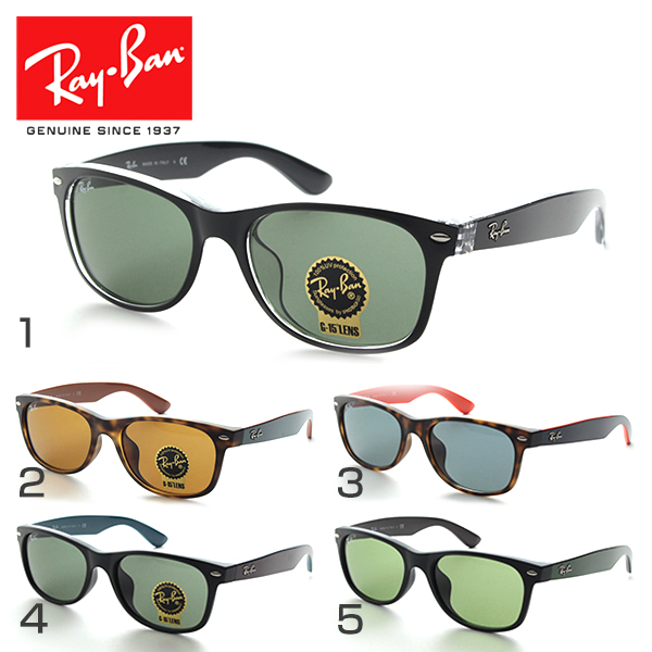 45cc2079e319  Ray-Ban  Ray Ban RB2132F sunglasses small smart RayBan summer new Wayfarer  small sea slim brand new genuine UV classic glasses who care logo UV cut  regular ...