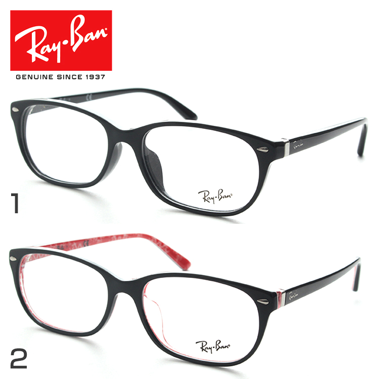 レイバン 眼鏡 メガネ RX5208D 2000 メガネ 度付き シンプル RayBan Ray-Ban 国内正規品 メーカー保証書付き 送料無料