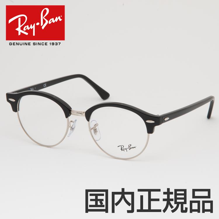 レイバン 眼鏡 メガネ クラブラウンド RX4246V 2000 49サイズ メタル 鼻パッド 軽量 度付き 度なし メンズ レディース ブロー ブラック めがね 伊達眼鏡 RayBan 国内正規品 メーカー保証書付き 送料無料
