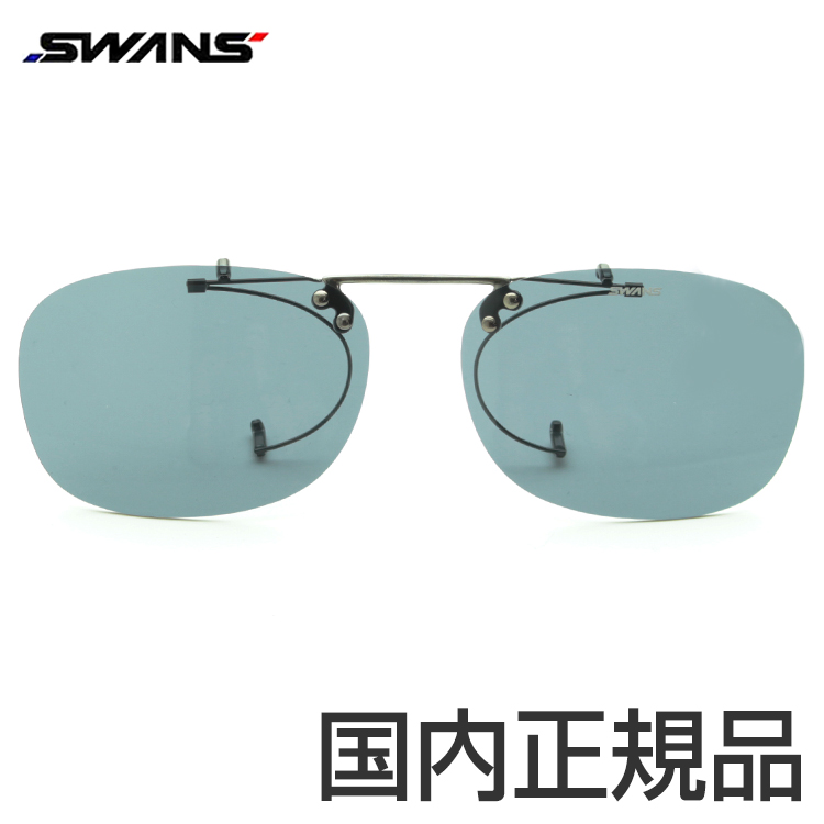 77b650fb7710 Golf polarized lens SWANS SCP-2-SMK2 clip-on Swan-Japan fishing Marathon  jog hook type brand new authentic sports motion UV cut luxury lenses  climbing ...