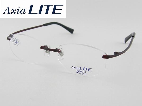 【レンズセット】[AxiaLiTE] 薄型レンズ付 アクシアライト 5000-CS 度付メガネセット 軽い 軽量 エアリスト 丈夫 ズレ防止 形状記憶 レンズ付き 新品 めがね 眼鏡 カラフル 軽量 ツーポイント 正規品