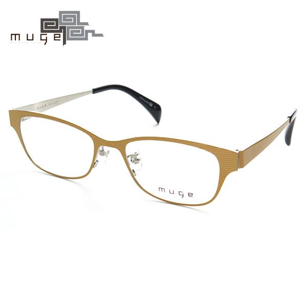 【送料無料】[MUGE] MU-1006 度付き メガネ 国内産 titan 日本製 一枚板 ムゲ メンズ JAPAN チタン バネ丁番 からし色 新品 めがね 日本製 シンプル 伊達眼鏡 バネ 正規品