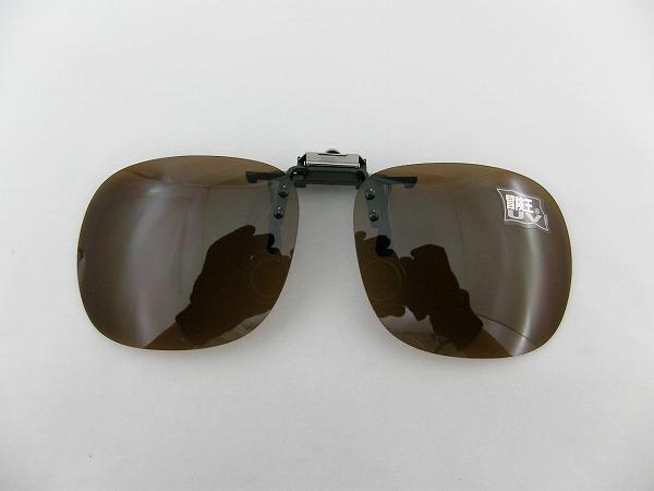 BOKEN OH 冒険王 クリップオン レンズ PN-7B ふるさと割 偏光 スクエア お買得メガネ装着アルゴス 新品 全国どこでも送料無料 エプロン人気 正規品 便利