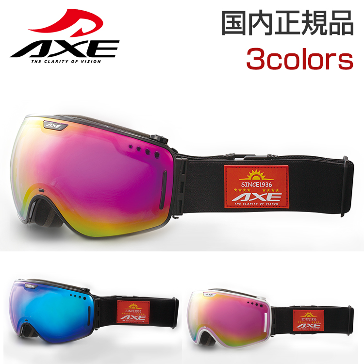 Axe, AXE goggles AX960-ECM black skiing snowboard snowboarding winter sports double lens brand new genuine