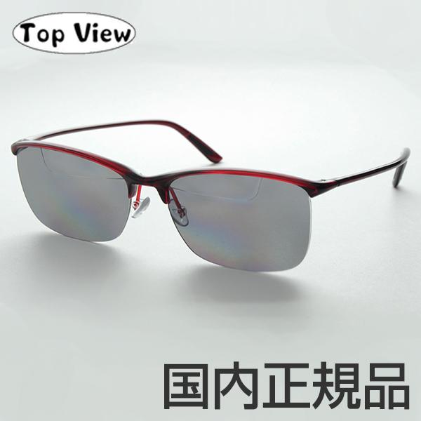 TOPVIEW トップビューバイフォーカル TP-10 サングラス 紫外線 遠近 偏光レンズ 新生活 老眼鏡 軽量 軽い 売却 新品 ゴルフ 日本製 ドライブ 釣り スリム 正規品 UVカット