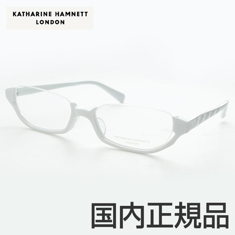 【レンズセット】KATHARINE HAMMNETT レンズセット KH9136-31 メガネ 当店限定 キャサリンハムネット 日本製 アンダーリム 限定色