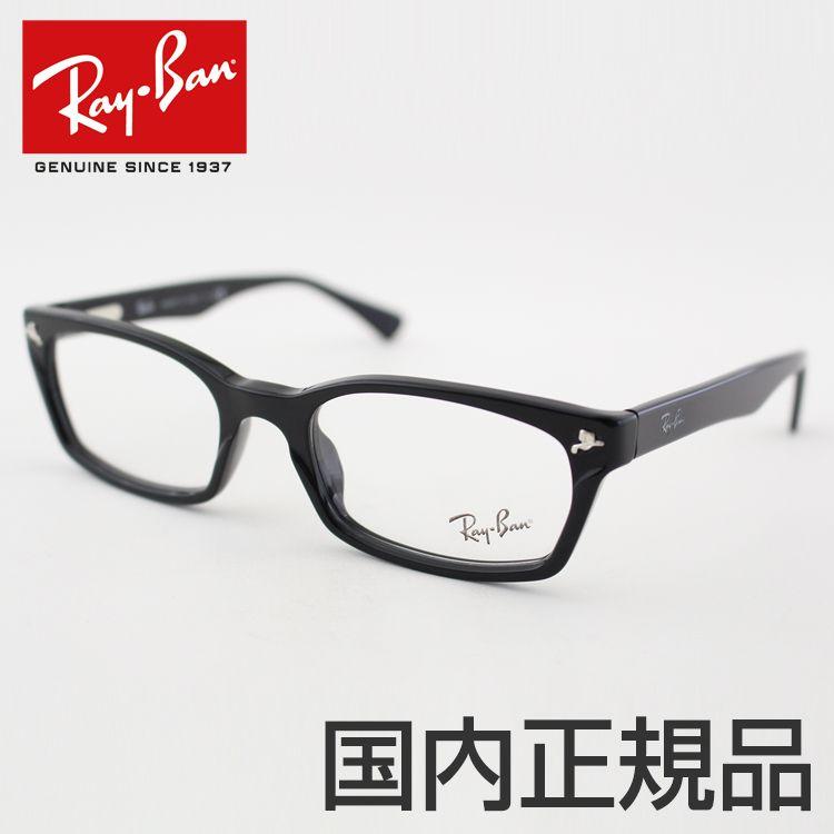 国内真正来与 RX 5017 2000年全新黑色真正龙灰古矢武蹲经典 UV 切流行眼镜男女通用黑色眼镜保修证书眼镜框架眼镜框架