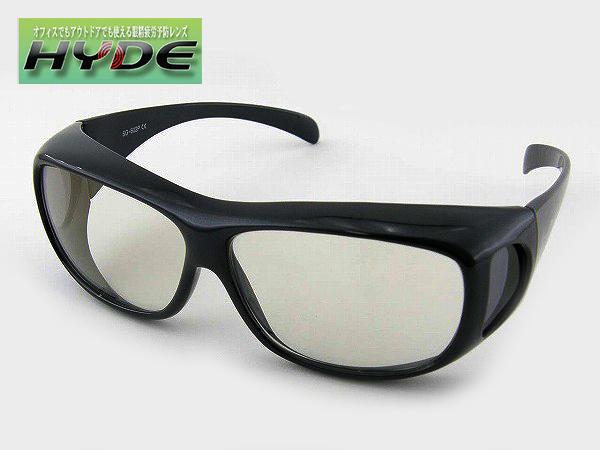 アックス サングラス AXE sunglasses SG-602P-GM-セット