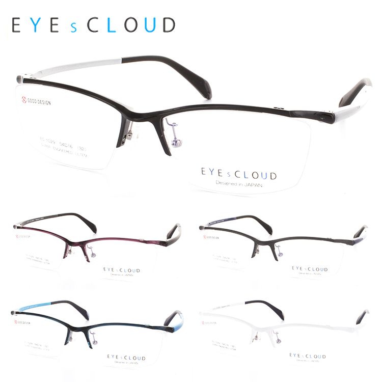 46b18f13bcd Light is cloud eyeglass frames eyeglasses glasses EC-1029 54 size EYESCLOUD  good design award mens Womens new genuine lightweight unisex genuine