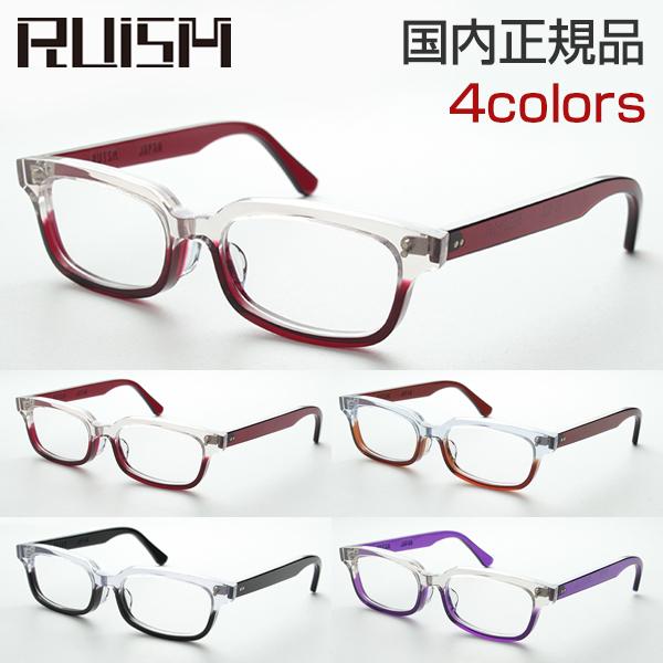[RUISM] 度付き RD-005 メガネ 日本製 アンダーリム 逆 ルイズム 大きいサイズ 幅広 ナイロール ユニセックス めがね ハンドメイド 伊達眼鏡