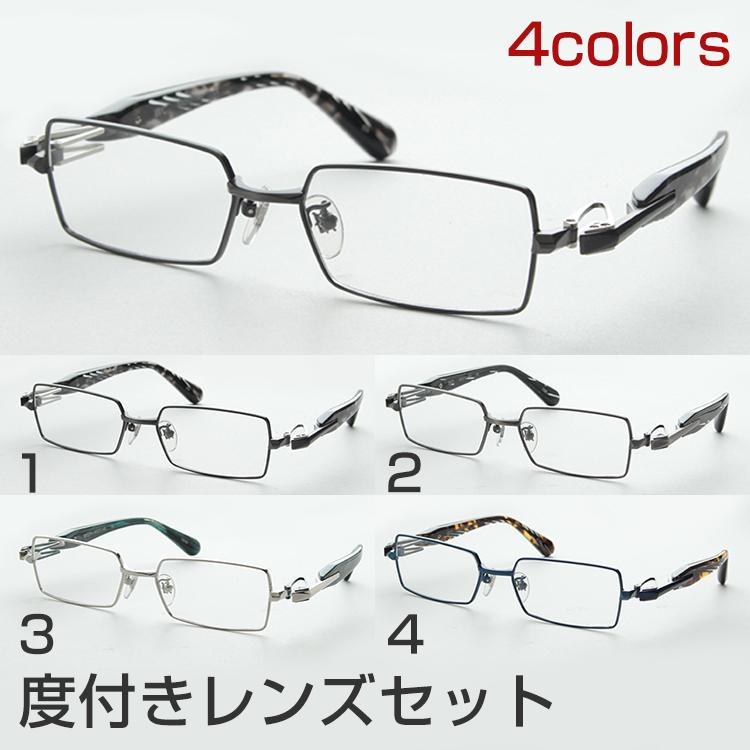 【レンズセット】■レンズセット■ DATE WC メガネ 度付き レンズ付 鼻パッド