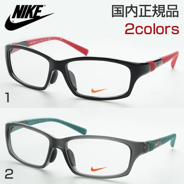 nike sport eyeglasses