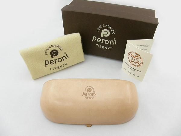 送料無料 [Peroni] ペローニ ペローニ-ケース-COIN-ナチュラル 新品 イタリア製 職人 ハンドメイド 小物入れ 筆箱 正規品