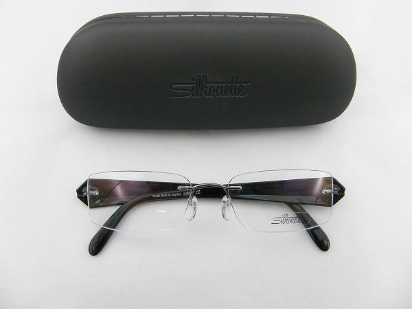 [Silhouette] シルエットSilhouetteメガネ 6697-62-6053 SPX素材 柔軟 専用ケース付属MYSTEROめがね眼鏡