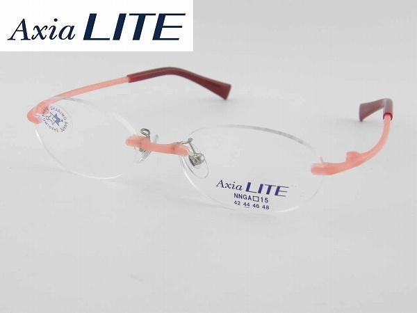 【レンズセット】[AxiaLiTE] 薄型レンズ付 アクシアライト 5000-MS 度付メガネセット 軽い レンズセット エアリスト 軽量 丈夫 めがね ホヤ 新品 めがね 眼鏡 カラフル 軽量 ツーポイント 正規品