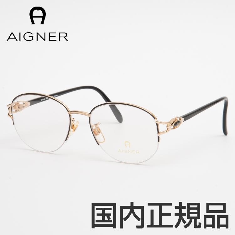 【送料無料】 AIGNER アイグナー メガネフレーム 眼鏡 AGF567 40 55サイズ AIGNER ブラック ゴールド オーバル ナイロール 新品 本物 クラシック メンズ レディース ビジネス 正規品