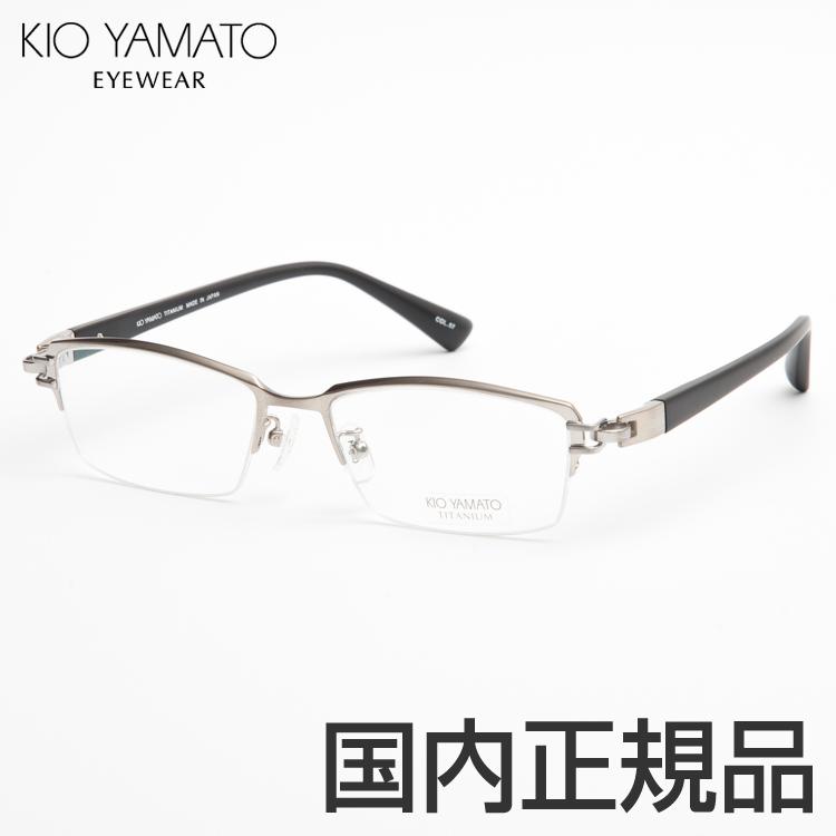 【送料無料】 KIO YAMATO キオヤマト KT-439J-55-07 メガネ 度付き 度なし KIO YAMATO 日本製 japan 大人 ユニセックス 新品 本物 めがね スクエア ブロー 伊達眼鏡 シンプル 正規品