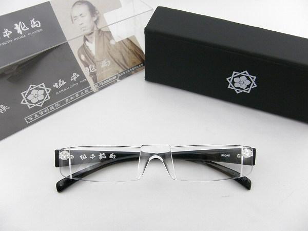 記念館公認!坂本龍馬 老眼鏡RSG-01 度数 坂本竜馬(新品 正規品)
