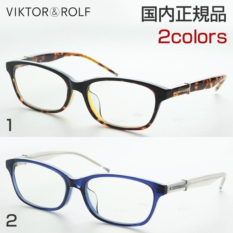 【送料無料】VIKTOR&ROLF ビクター&ロルフ 70-5012-1 メガネ 度付き 細身 レディース
