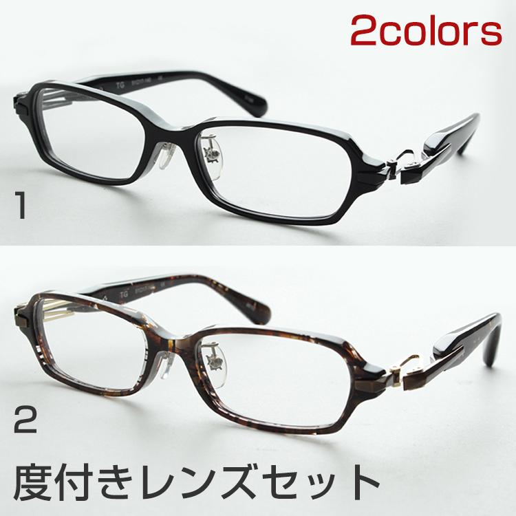 【レンズセット】【送料無料】■レンズセット■ DATE TG メガネ 度付き レンズ付 日本製