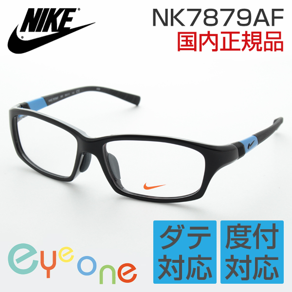 0f7dda3ab403 [NIKE] with Nike glasses frames NK7879AF all 4 colors Blue jogging NIKE  exercise for ...