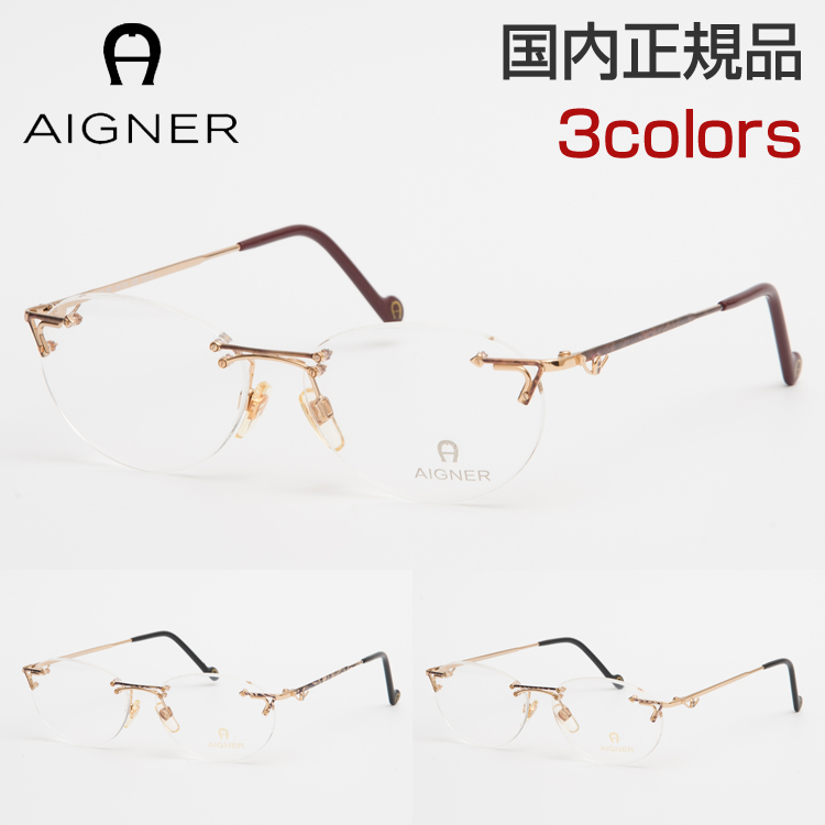 eyeone | Rakuten Global Market: ♢ outlet SALE ♢ AIGNER Aigner ...
