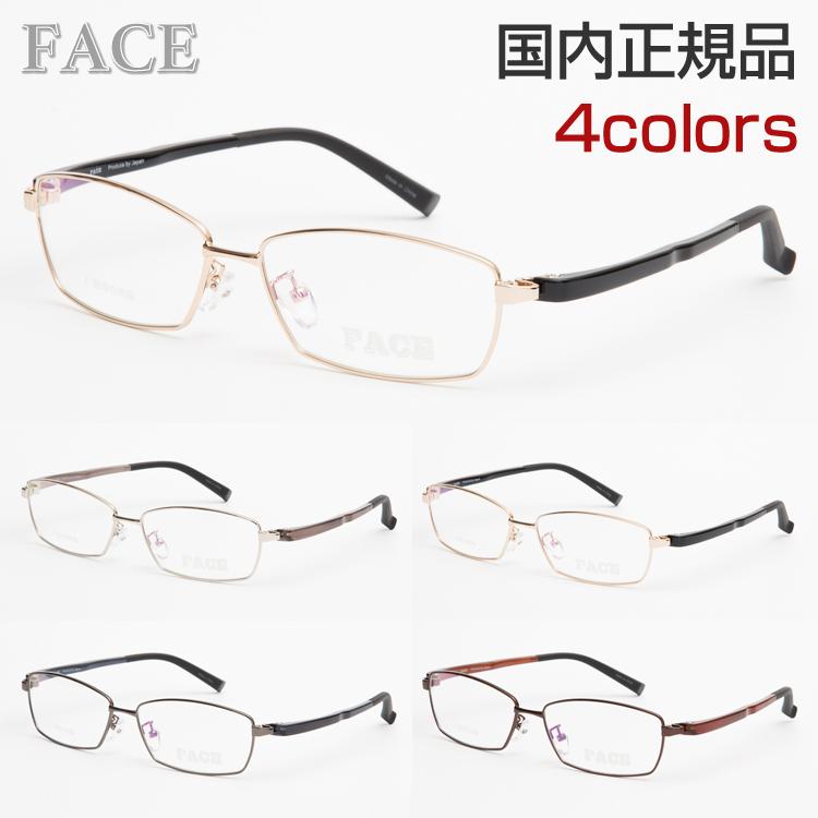 FACE フェイス 眼鏡フレーム FA3102 スクエア ゴールド メガネフレーム メタル ビジネス コンビフレーム 新品 本物 正規品