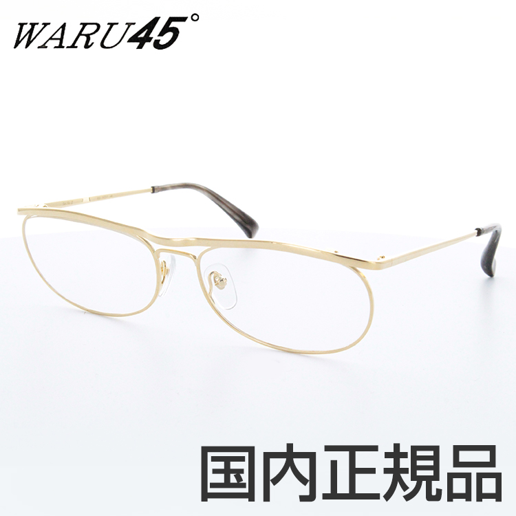 eyeone | Rakuten Global Market: WARU 45 ° serial No.2 18 k use ...