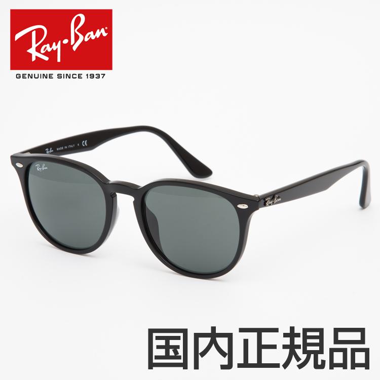 【送料無料】レイバン Ray-Ban サングラス RB4259F 601/71 53サイズ 紫外線防止 RayBan メンズ レディース ベージュ 男女兼用 新品 本物 カラーレンズ おしゃれ 国内正規品 メーカー保証書付き