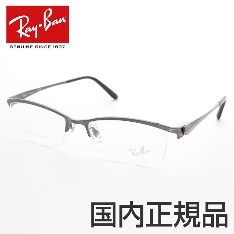 eyeone | Rakuten Global Market: [Ray-Ban] With RAYBAN Ray Ban 8723D ...