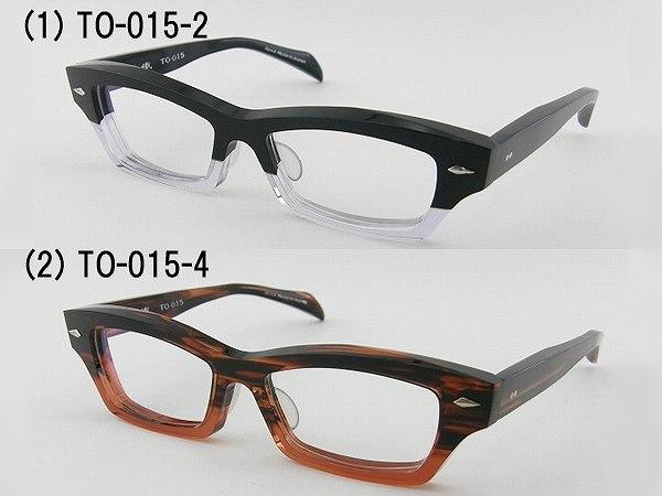 [隆織] TO-015 メガネフレーム メガネ 眼鏡 度付き ウェリントン 日本製 職人 スタイリッシュ おしゃれ 新品 ダテ伊達メガネファッション国産 正規品