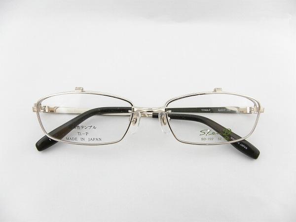 [Slen D ]スレンディー メガネフレームSD-722-1(新品 正規品) | 眼鏡 めがね メガネ フレーム メンズ 眼鏡フレーム 跳ね上げ 跳ね上げ式