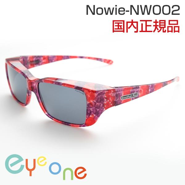 [オーバーグラス] フィットオーバー Nowie NW002 オーバーグラス ダイヤ 正規品 新品