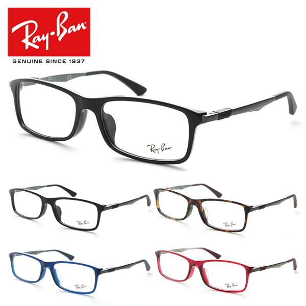 レイバン 眼鏡 RX7017F 度付き メガネ セル丁番 シンプル カジュアル スクエア フレーム めがね 伊達眼鏡 おしゃれ フルフィット 日本向け RayBan Ray-Ban 国内正規品 メーカー保証書付き 送料無料