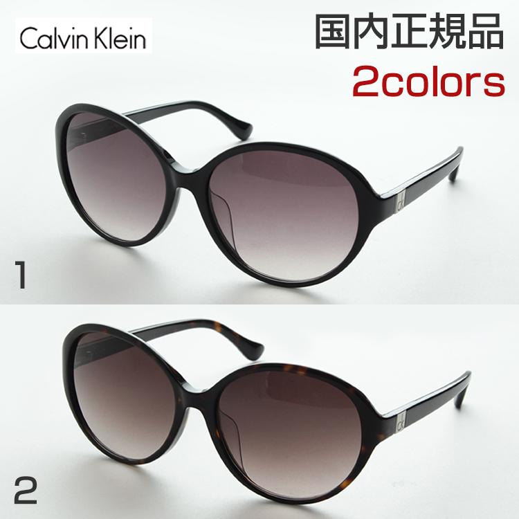[Calvin Klein] CK カルバンクライン 4295SA メガネ RED 新作 メガネレッド 赤 かわいい 小悪魔 メガネ眼鏡 めがね 新作 定番 人気 セルフレームメガネ